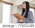発表する学生 77052189