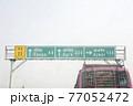 インド 標識 77052472