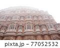 インド 建物 風景 77052532