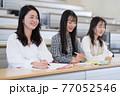 発表する学生 77052546