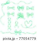 グリーンのリボン 77054779