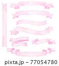 ピンクのリボン 77054780