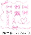 ピンクのリボン 77054781