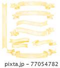 黄色のリボン 77054782