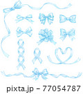 ブルーのリボン 77054787
