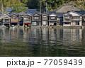 京都 伊根の舟屋(春)   77059439