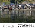 京都 伊根の舟屋(春)   77059441