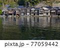 京都 伊根の舟屋(春)   77059442