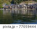 京都 伊根の舟屋(春)   77059444