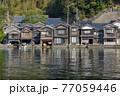 京都 伊根の舟屋(春)   77059446