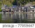 京都 伊根の舟屋(春)   77059447