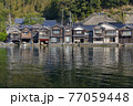 京都 伊根の舟屋(春)   77059448