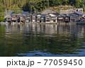 京都 伊根の舟屋(春)   77059450