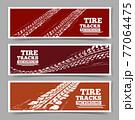 Tire tracks vector illustration 77064475