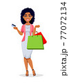 African American business woman 77072134