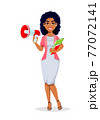 African American business woman 77072141