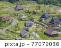 京都 世屋高原(春)  77079036