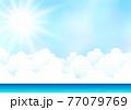 夏の海の風景、夏の背景、フレーム 77079769