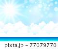 夏の海の風景、夏の背景、フレーム 77079770