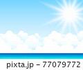 夏の海の風景、夏の背景、フレーム 77079772