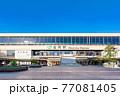 岩手県 盛岡駅 77081405