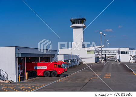 (静岡県)富士山静岡空港 空港施設 消防車 77081930