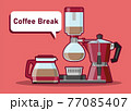 Coffee break of coffee cafe Vector illustration isolated 77085407