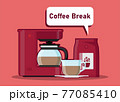 Coffee break of coffee cafe Vector illustration isolated 77085410