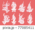 Traditional Thai Art, Vector illustration isolated 77085411