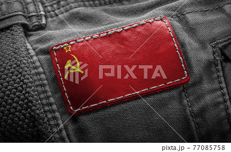 Tag on dark clothing in the form of the flag of the USSR 77085758