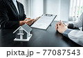 Estate agent broker presentating to client decision signing agreement contract real estate with approved mortgage application, buying mortgage loan offer for and house insurance 77087543