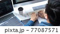 Professional Development programmer working in programming website a software and coding technology, writing codes and data code, Programming with HTML, PHP and javascript 77087571