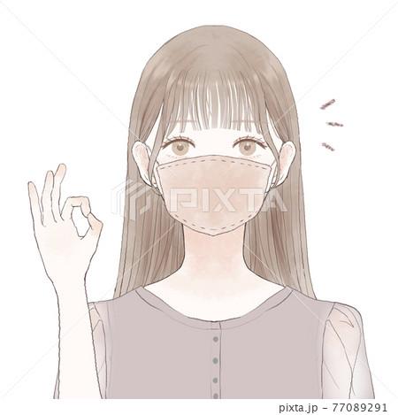 女性 布マスク ok 77089291