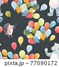 Beautiful baby birthday seamless pattern with hand drawn watercolor cute hedgehog bear animals and air baloons. Stock illustration. 77090172