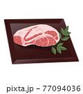 牛肉肩ロースイラスト 77094036