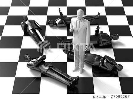 ビジネスパーソンを駒にしたチェス 77099267