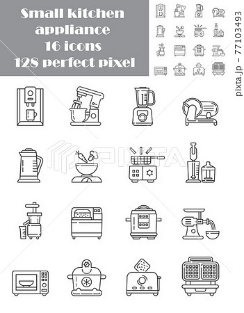 Kitchen small appliances line pixel perfect icons set vector. Household tools symbol for app, web. Cooking equipment are shown meat grinder, blender, coffee machine, microwave, multicooker. 77103493