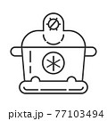 Ice cream maker pixel perfect icon vector. Kitchen small appliances line sign. Household tools symbol for app, web. 77103494