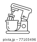 Mixer, blender pixel perfect icon vector. Kitchen small appliances line sign. Household tools symbol for app, web. 77103496