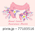 Bowel cancer awareness month concept vector. Medical event is observed in April. Human intestine on boho floral background. Tropical flowers and leaves 77103516