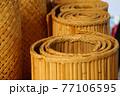 KUALA LUMPUR, MALAYSIA -JUNE 26, 2016: Traditional Sarawak mats made from rattan. 77106595