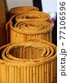KUALA LUMPUR, MALAYSIA -JUNE 26, 2016: Traditional Sarawak mats made from rattan. 77106596