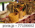 Sarawak's Ethnic crafts in Malaysia. It is made of rattan and pandanus leaves. Patterned abstract by nature. 77106602