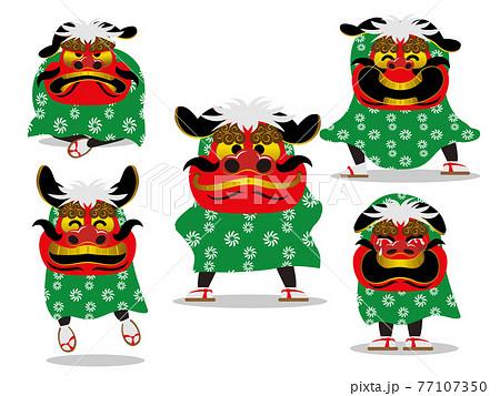 獅子舞(5ポーズ) 77107350
