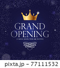 Grand Opening Luxury Invitation Banner Background. Vector Illustration 77111532