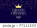 Grand Opening Luxury Invitation Banner Background. Vector Illustration 77111533