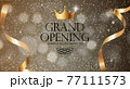 Grand Opening Luxury Invitation Banner Background. Vector Illustration 77111573