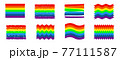 Flag Rainbow colors. Pride month.Vector Illustration 77111587