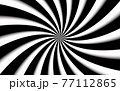 Black and white spiral background. Swirling radial pattern. Abstract vector illustration. 77112865