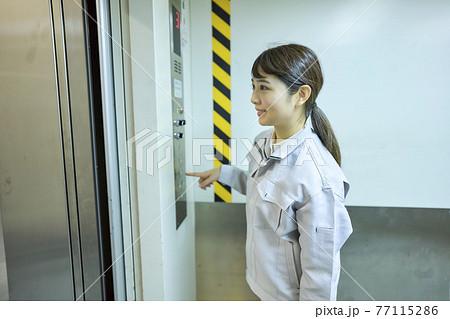 ビジネス エンジニア 女性 77115286